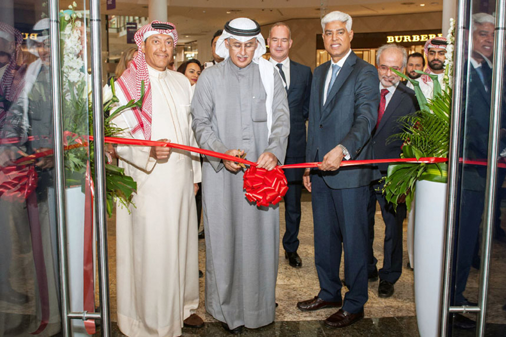 Gulf Air Opens | 70th Anniversary Museum