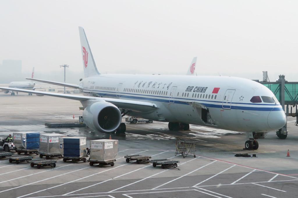 Beijing to Karachi | China Airlines Suspends All Flights