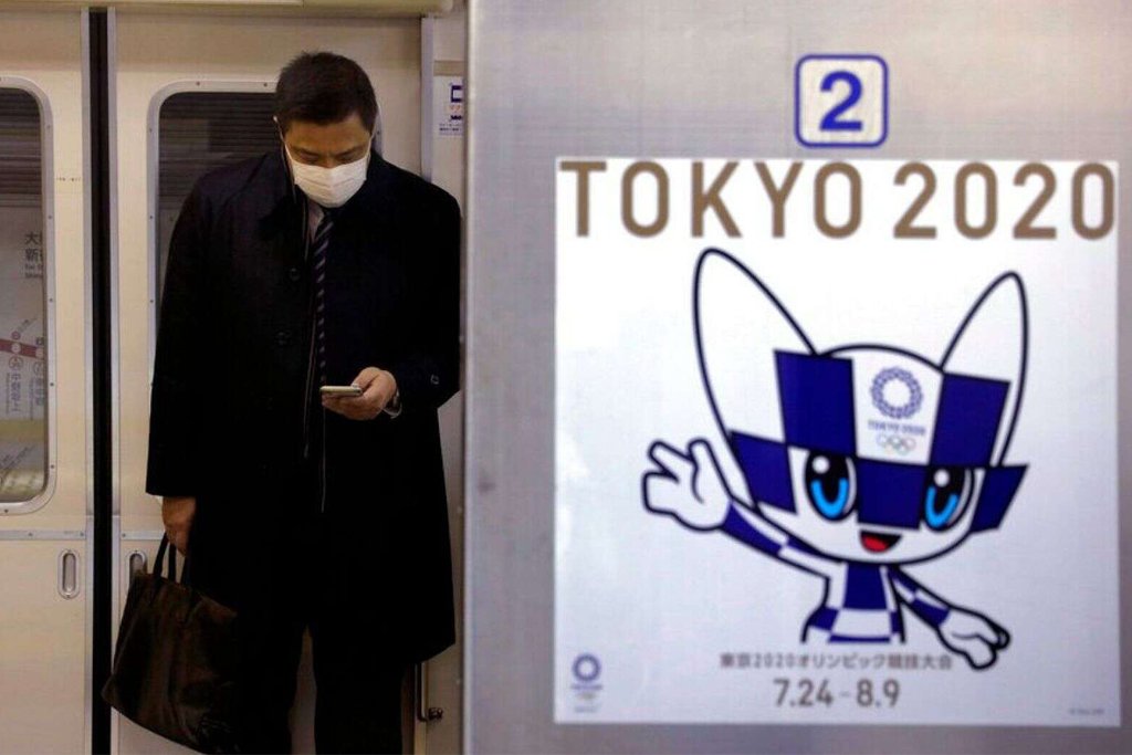 Tokyo Officials Confirm |   Olympic Will Be Held As Scheduled