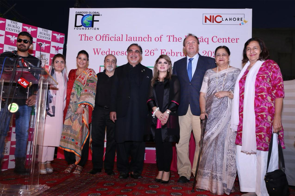 'Watch Her Fly'   'The Buraq Centre' by LADIESFUND Inaugurated