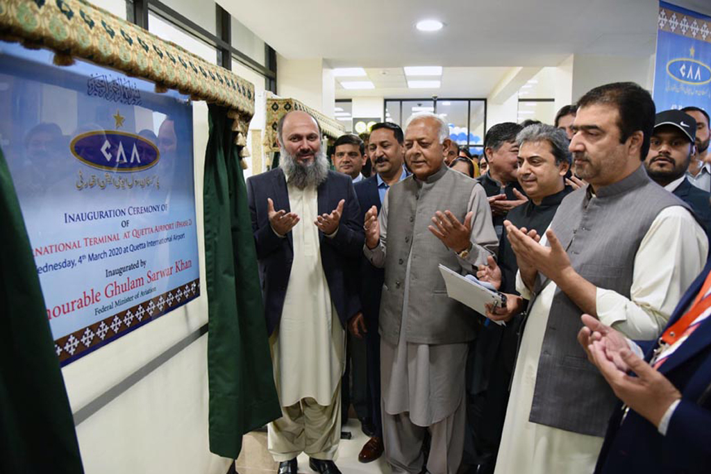 Aviation Minister Inaugurates | New Int'l Terminal at Quetta Airport