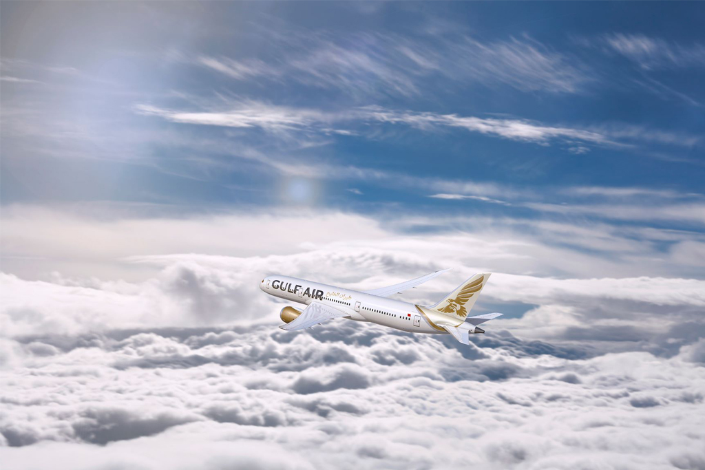 Gulf Air Launches | 'No Fees, Unlimited Changes' Campaign
