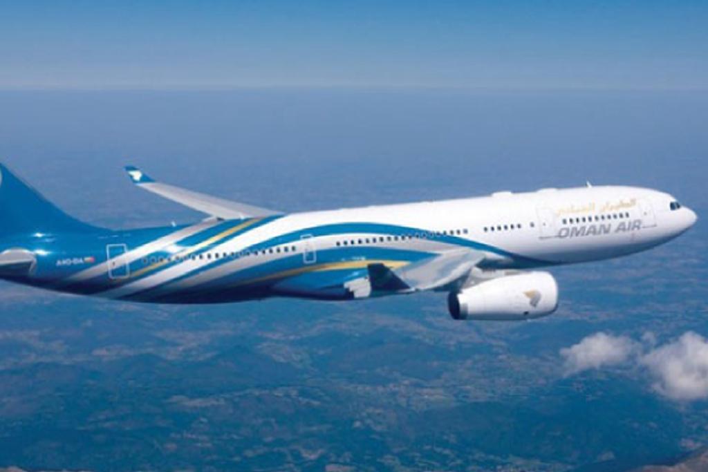 Oman Air Offers | Change Fee Waivers