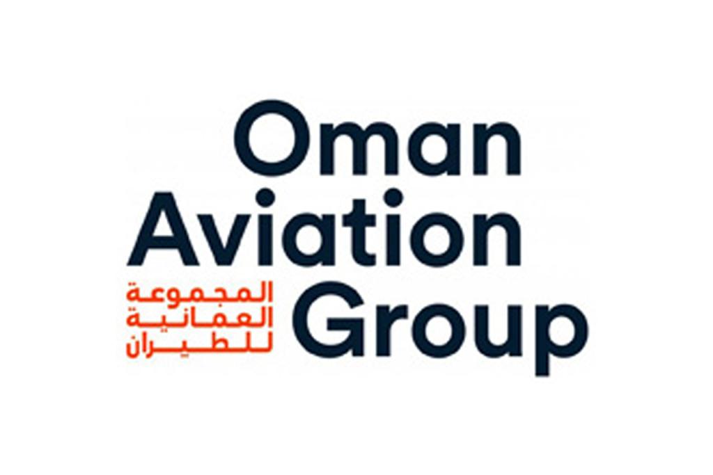 Oman Unveils   Muscat Airport City Masterplan