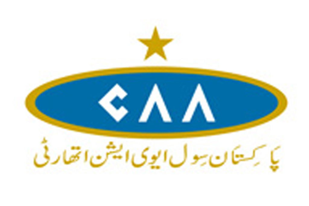 CAA Suffers | Huge Losses Due To Suspended Flight Operation