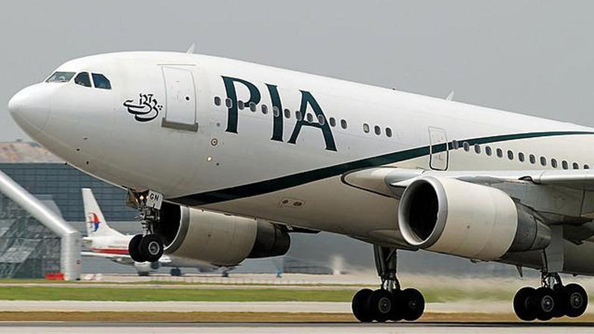 PIA Allowed   Restore Flight Operations To UK Partially