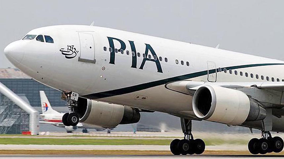 Pakistanis Stranded Abroad   PIA Schedules 23 More Flights