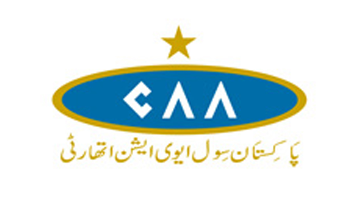 Aviation Minister Reviews |   Segregation of Functions of CAA