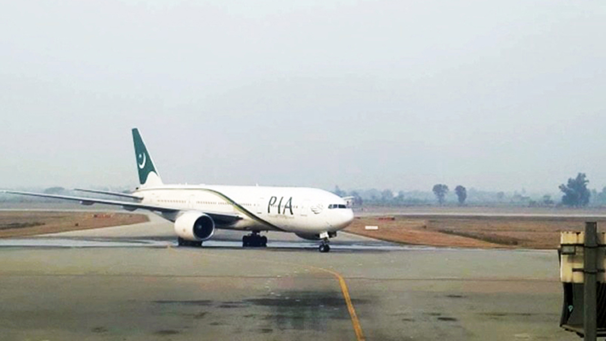Bringing Back Students | First PIA Flight From Wuhan On May 18