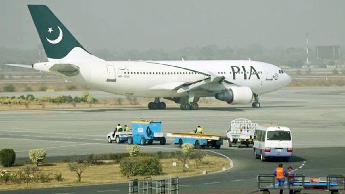 Bringing Back The Countrymen | 1st PIA Flight To US On May 12