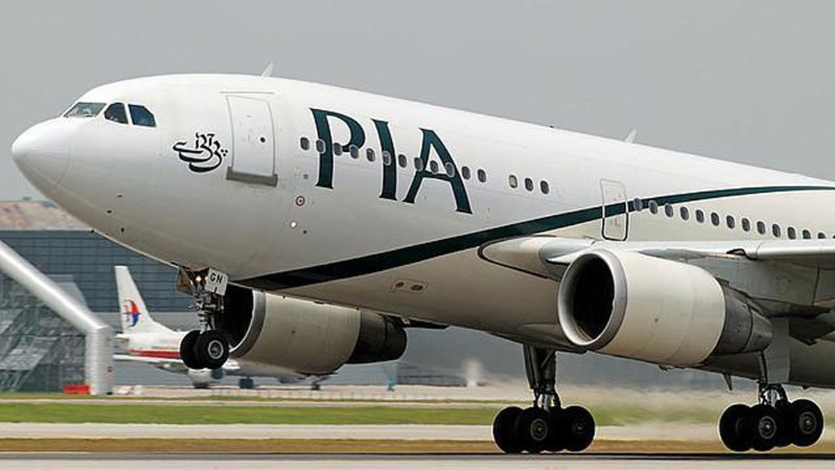 PIA Chooses Amadeus | As Its Long-Term Distribution Partner