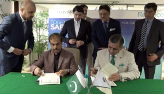 Passengers Safety & Sanitization | PIA Inks MoU With Reliance Petrochem
