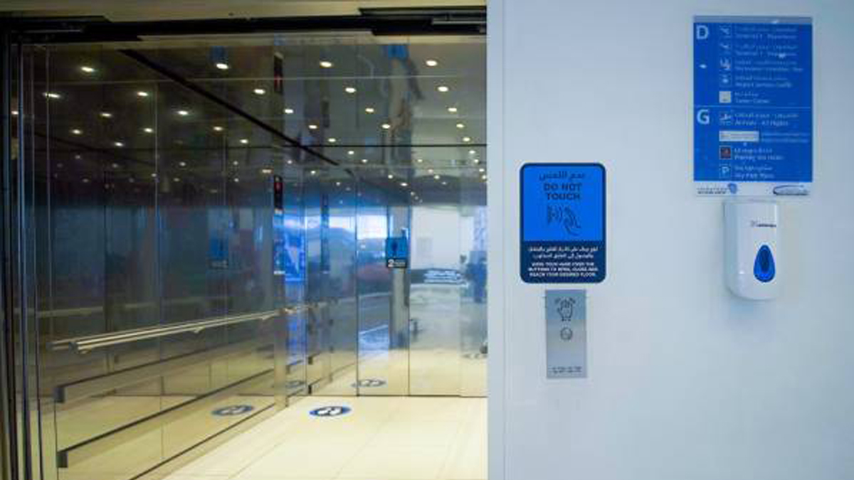 Abu Dhabi Airports Introduces | New Touchless Elevator Technology