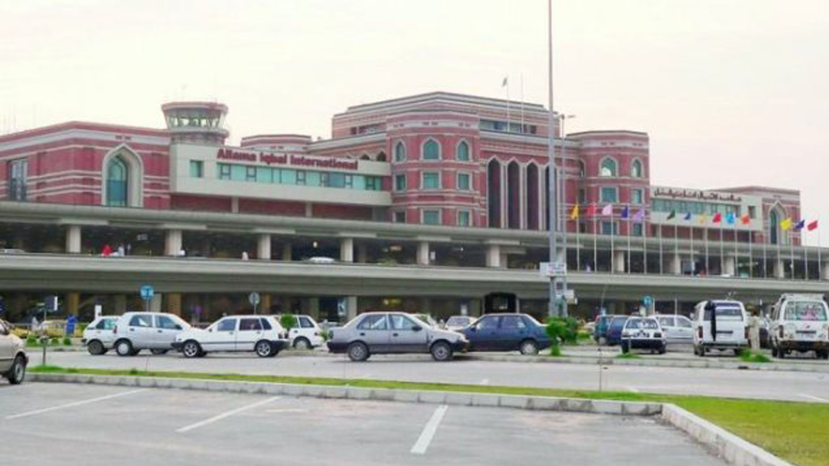CAA Closes | Lahore Airport Runway For Two Months