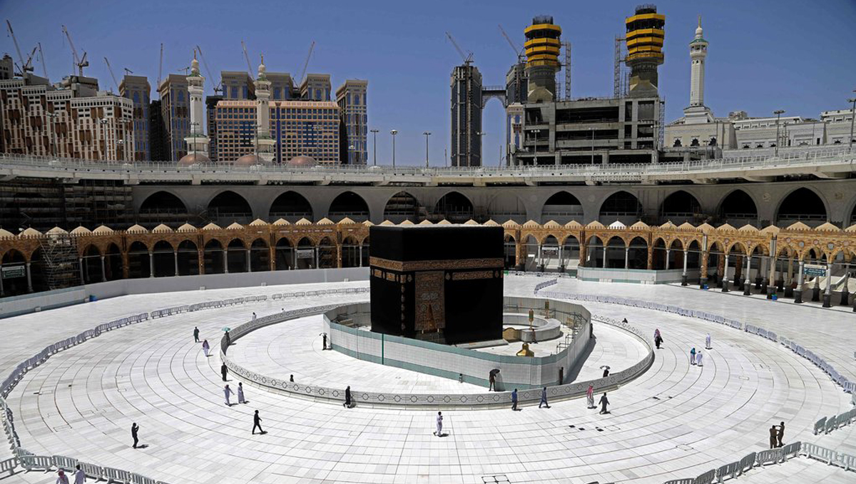 Not Millions but Hundreds |    The Hajj 2020 Stands limited