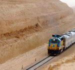 Saudi Railways | Resumes Trips