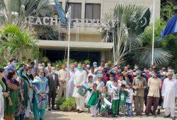 Avari Hotels Celebrates | 74th National Independence Day