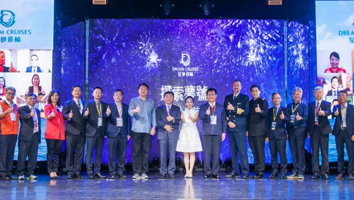 Dream Cruises | Relaunches Taiwan trips