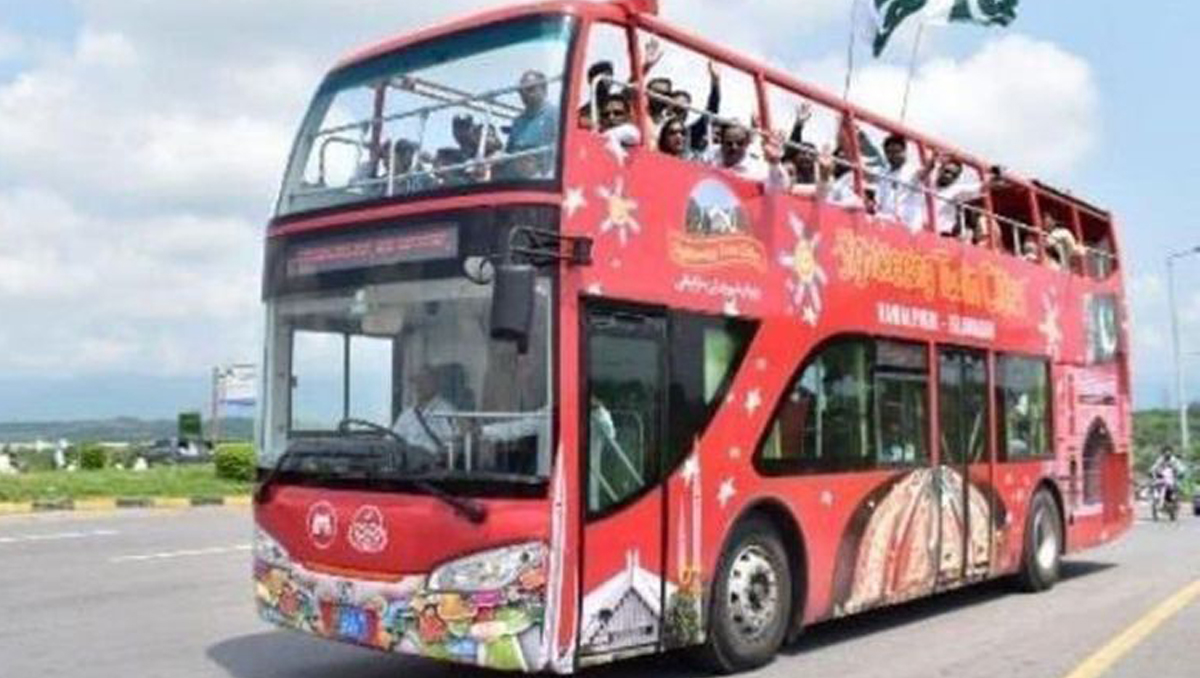 TDCP To Revive | Rawalpindi-Islamabad Double Decker Buses