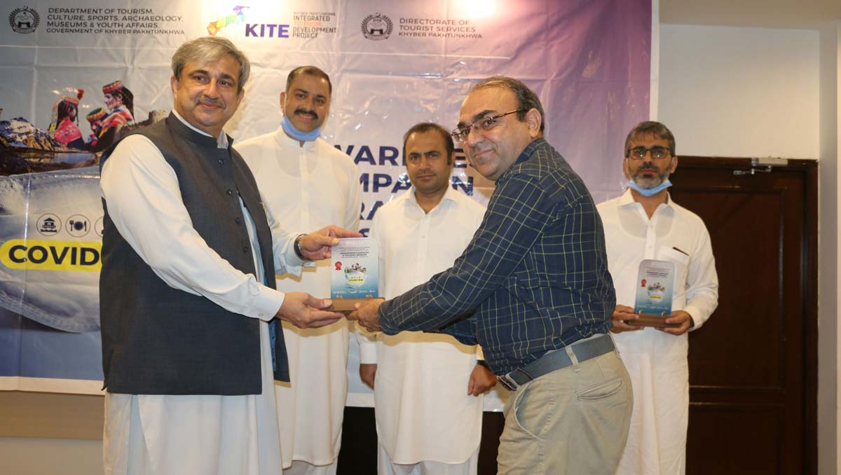 DTS and KITE Organise | Special Training on Implementing SOPs in KP