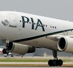 PIA Offers | Voluntary Separation Scheme to Employees
