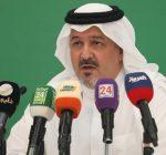 Saudi Arabia to Host | World's Richest Horse Race in Feb