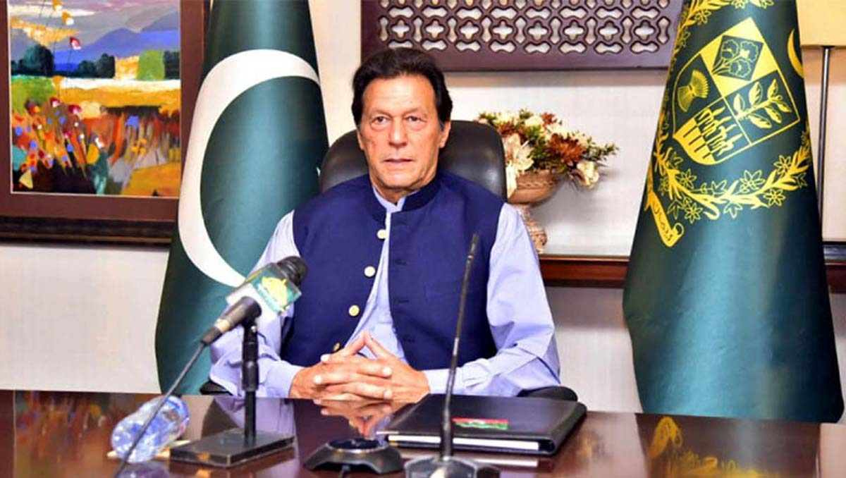 World Tourism Day 2020 |  Message By | H.E. Imran Khan  Prime Minister Of The Islamic Republic Of Pakistan