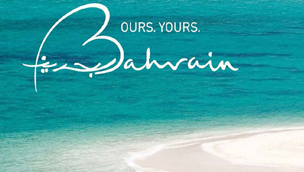 Bahrain Tourism Authority |  Nasser Ali Yousif Is New CEO