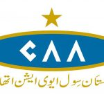 CAA Issues | New Travel Advisory Amid Covid-19 Resurge