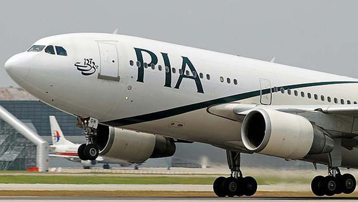 PIA to Operate | London, Manchester Flights